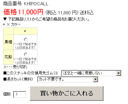 0106-3