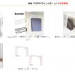 楽々商品登録 関連商品イメージ